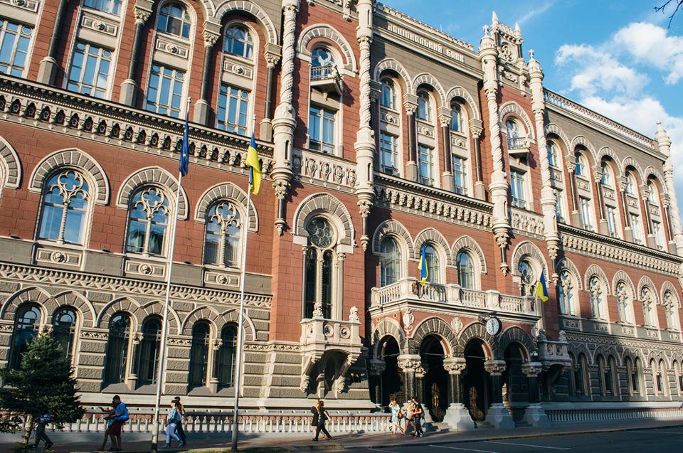 Українці зможуть відкривати рахунки в банках через відеодзвінок -  - 90745627 2531071310440359 3313704673457733632 o