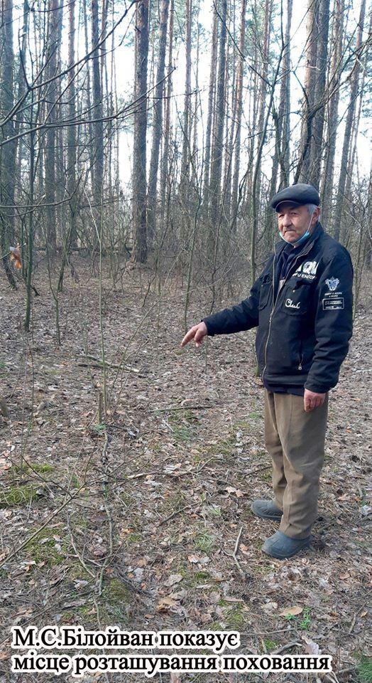 На Бориспільщині знайшли рештки солдата Другої світової війни -  - 90920441 1329139470627772 4277985850010107904 o