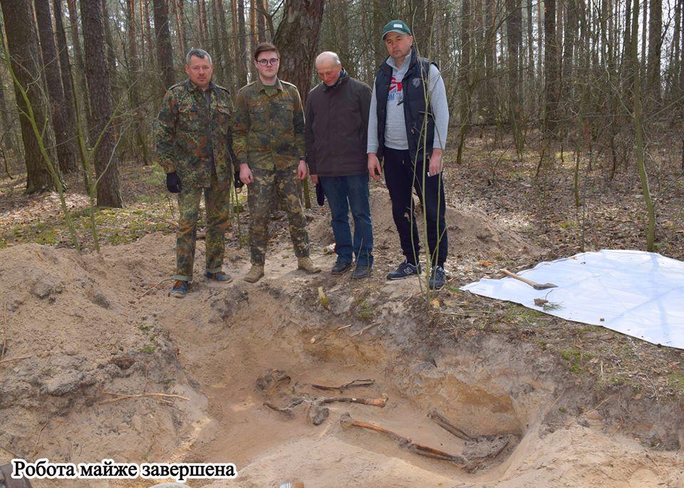 На Бориспільщині знайшли рештки солдата Другої світової війни -  - 91108296 1329140300627689 3890632636598583296 o