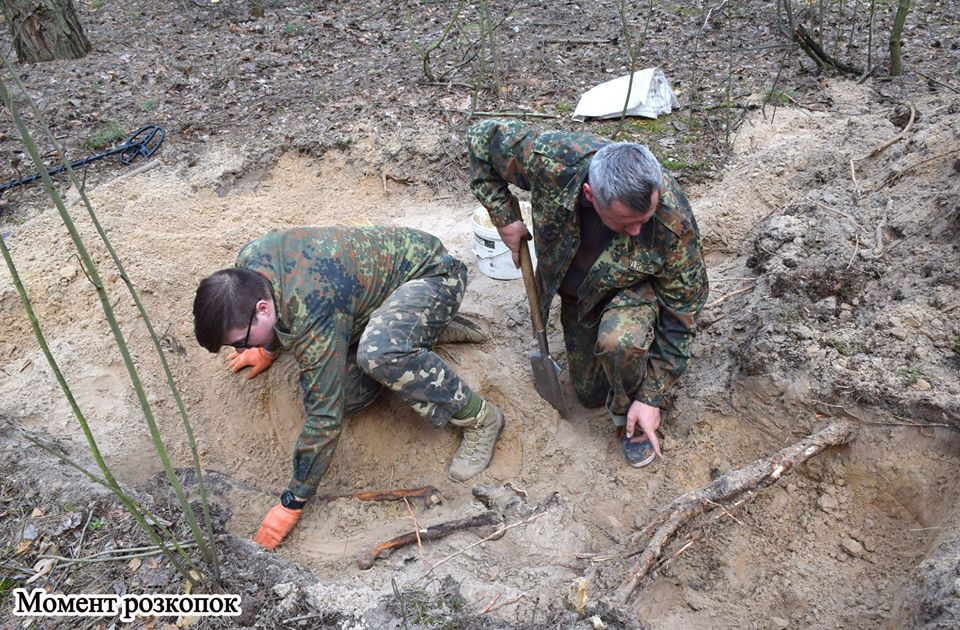 На Бориспільщині знайшли рештки солдата Другої світової війни -  - 91202510 1329139907294395 2959184535108976640 o
