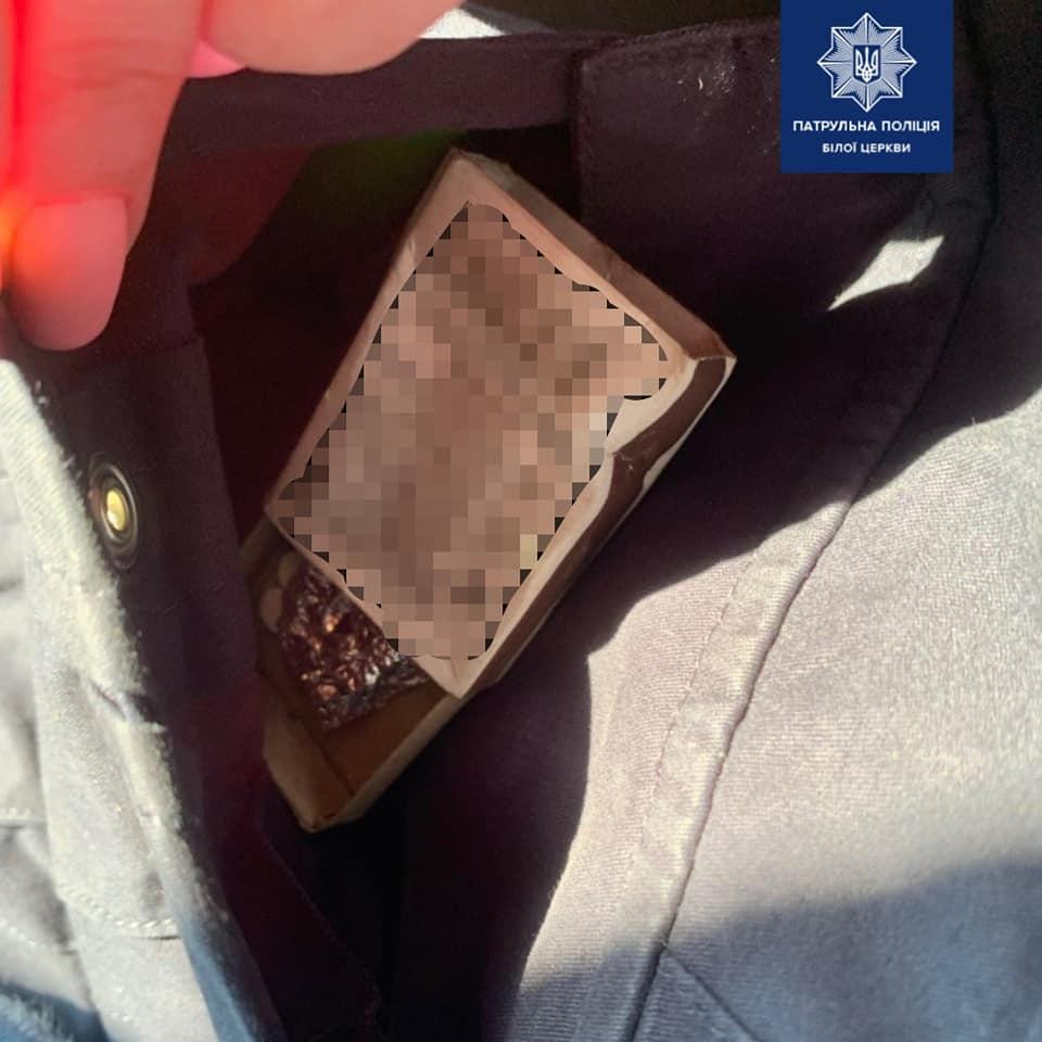Біла Церква: у жінки, що підозріло поводилась, виявили наркотики - Патрульна поліція Білої Церкви, наркотики - 91357959 1621189708048083 3113528204980125696 n