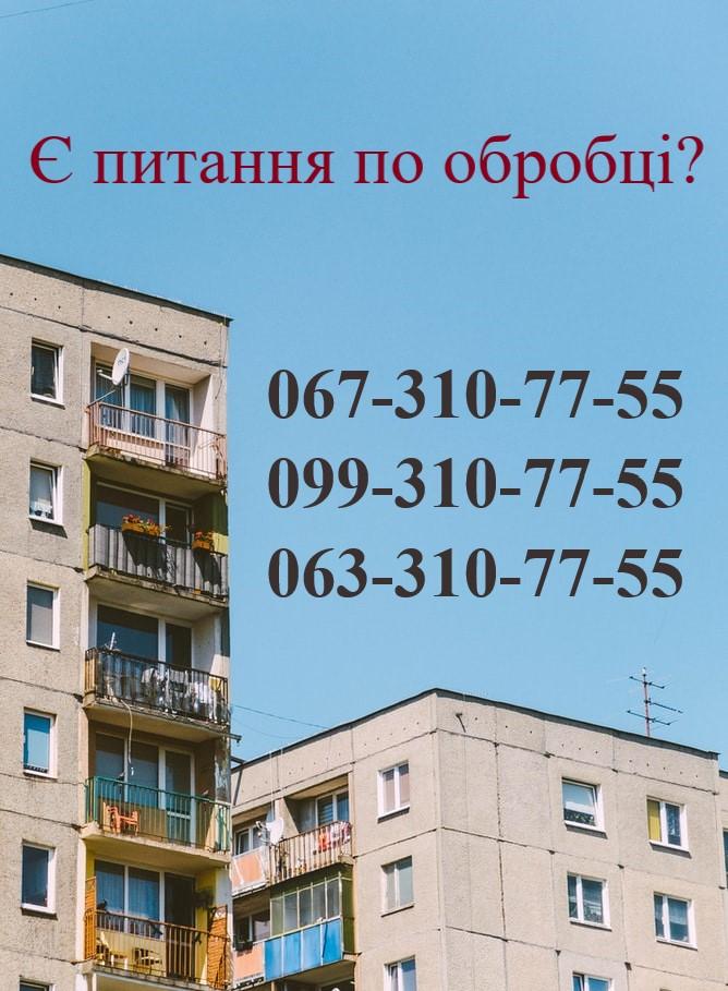 Звернення білоцерківців: найбільше запитують про дезінфекцію під'їздів - Центр оперативного реагування, Біла Церква - 91503501 2691384164418961 3042173138742804480 n
