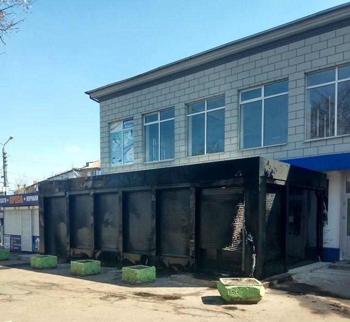 У центрі Борисполя горів МАФ -  - 91579091 2609283352675822 7447945604522573824 o 1