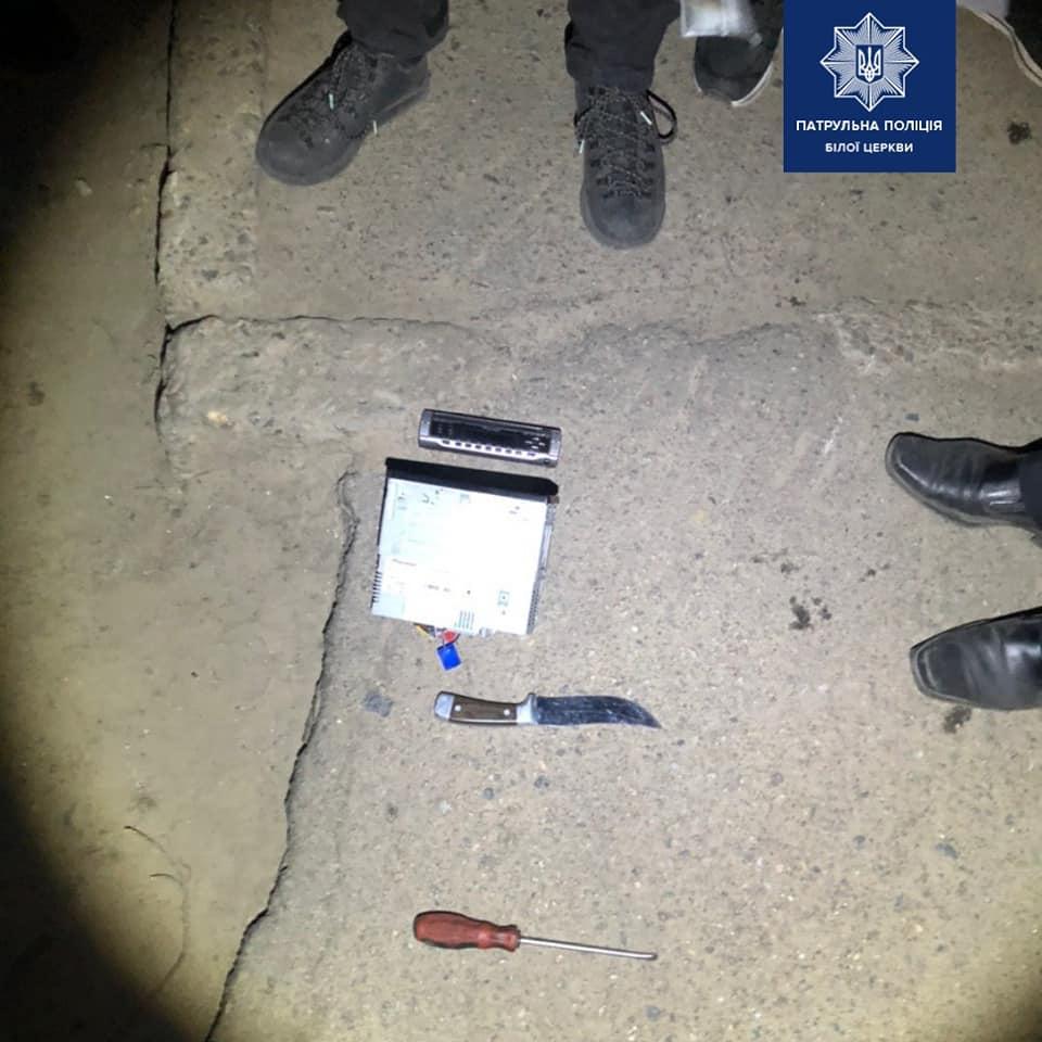 У Білій Церкві по гарячих слідах затримали крадіїв з накраденим -  - 92341501 1624771477689906 4782905267639549952 n