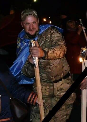 На Луганщині від важкої хвороби помер воїн з Обухова -  - 92348653 3007672569351102 1719723704390254592 n