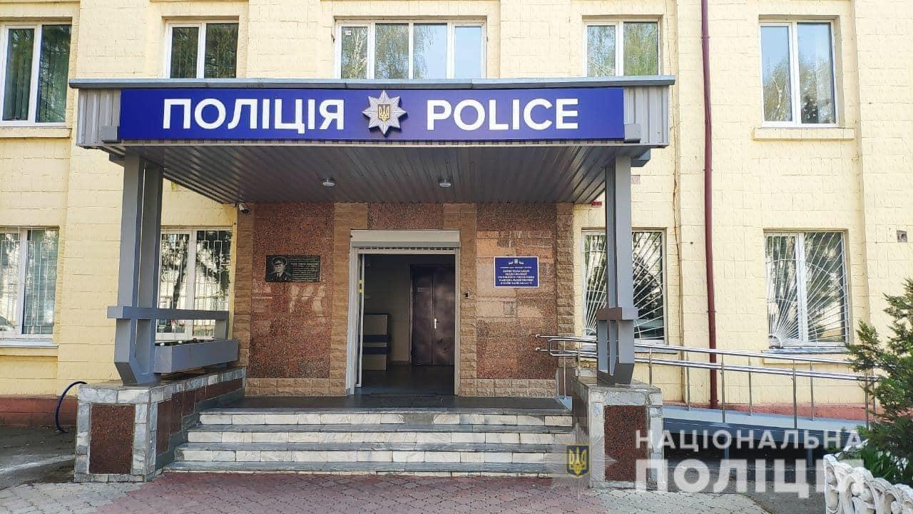 На Бориспільщині молодики напали на поліцейського -  - 92363392 2896443917077428 574768290375663616 o