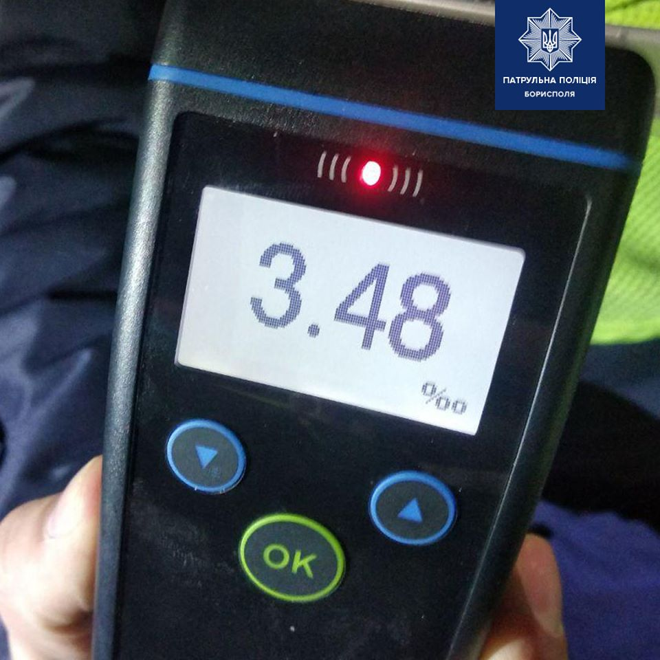 П'яний водій легковика рухався Борисполем без світла, щоб не помітили патрульні -  - 92514443 2673643809524071 5891047739571044352 o