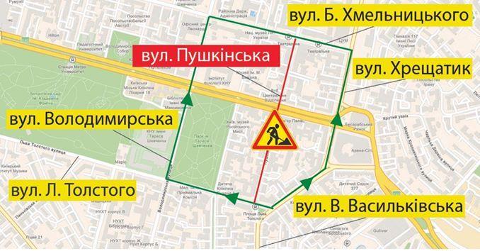 Одну із столичних вулиць перекриють на ремонт -  - 92699802 1410119389170937 2239019021804503040 o