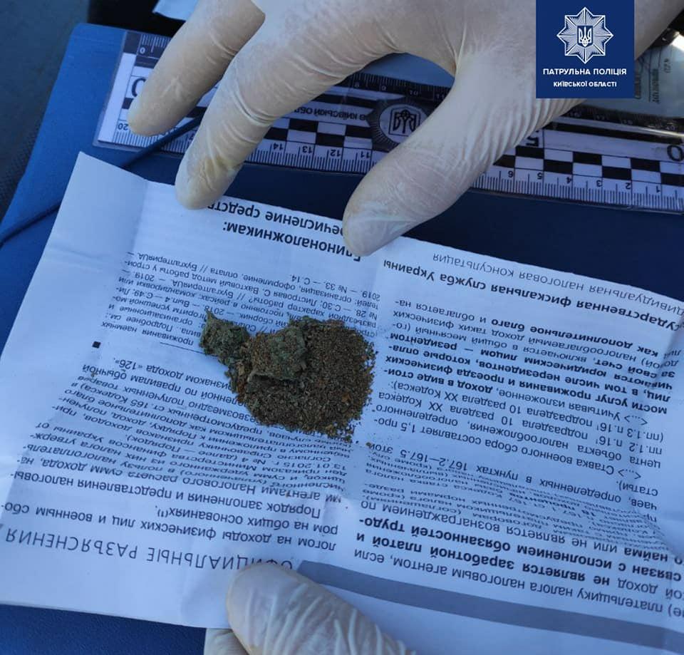Бориспіль: чоловік під наркотиками та без посвідчення керував легковиком -  - 92816892 1730333270473592 2857232534171811840 n