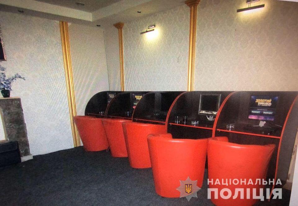 Гральний бізнес не хоче покидати Бориспіль -  - 92837454 2900990376622782 6905647786595713024 o