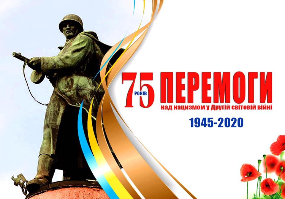 Цікавий флешмоб від Національного музею «Битва за Київ у 1943 році» - флешмоб, акція - 92871287 2244706385837497 8171494894926299136 n