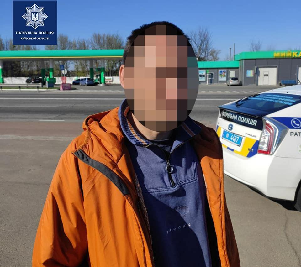Бориспіль: чоловік під наркотиками та без посвідчення керував легковиком -  - 92912980 1730333247140261 3480017180232253440 n
