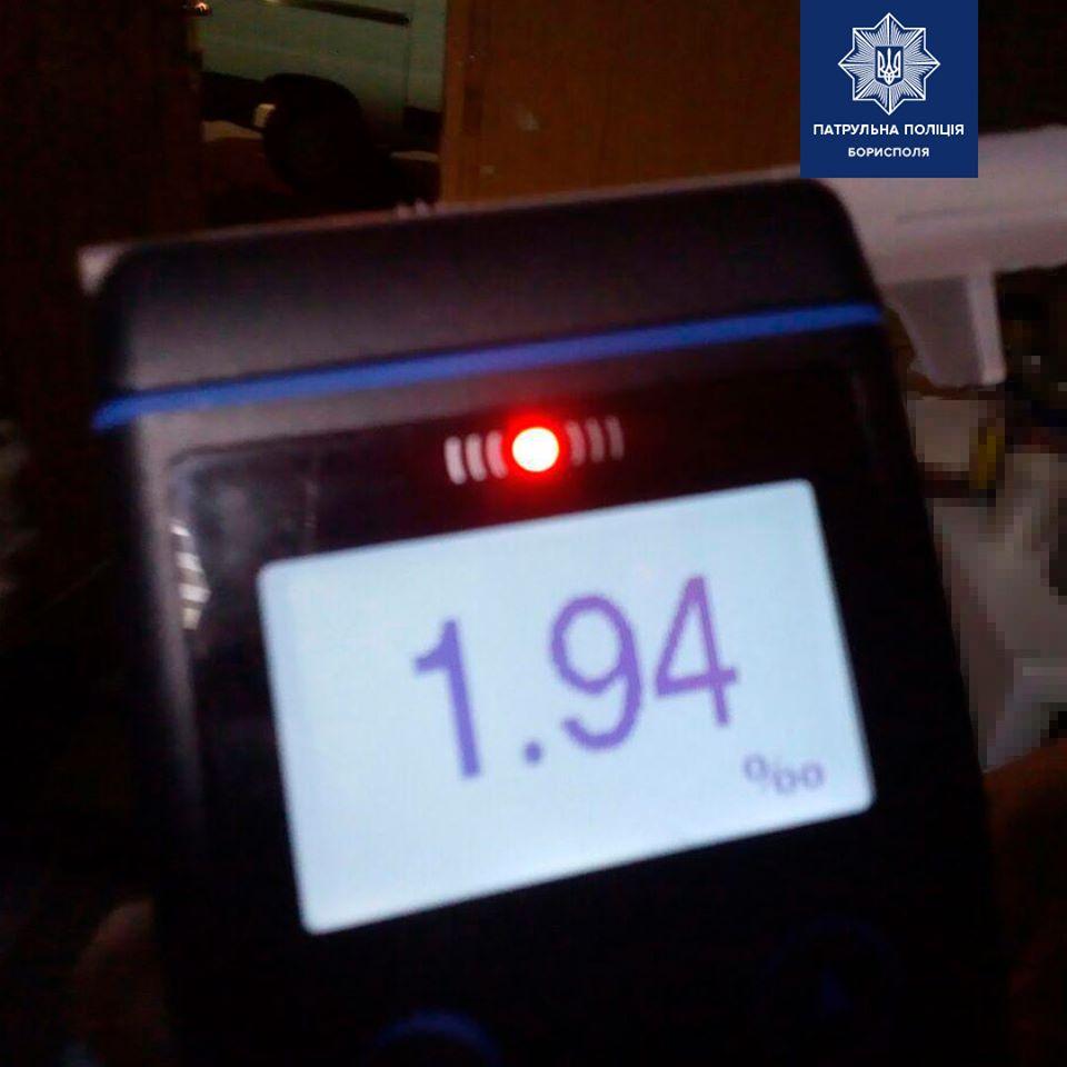 Чоловік втікав на мопеді від бориспільських поліцейських -  - 93169892 2677059205849198 7336121084384641024 o