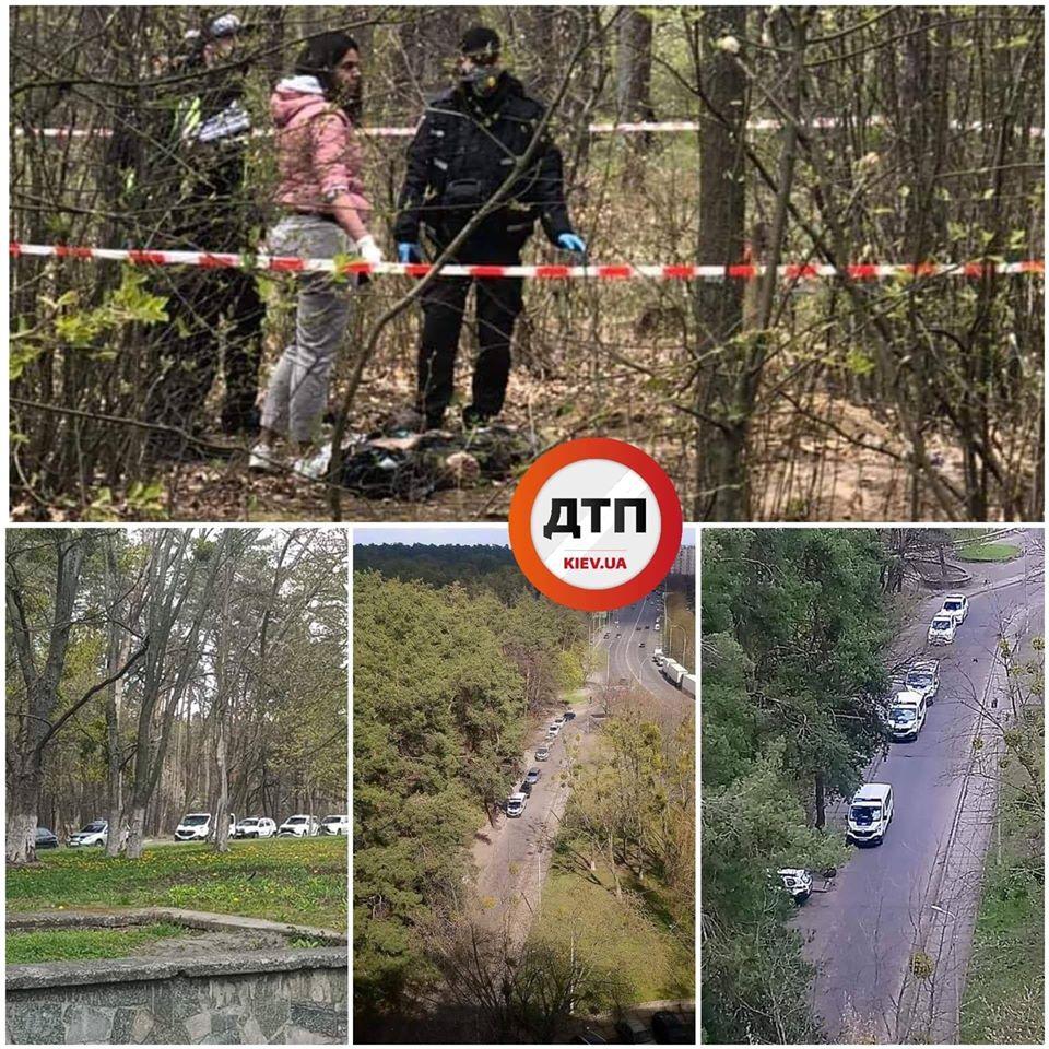 У Києві в пакеті знайшли тіло чоловіка -  - 93273985 1640310609468159 2652126512685252608 o