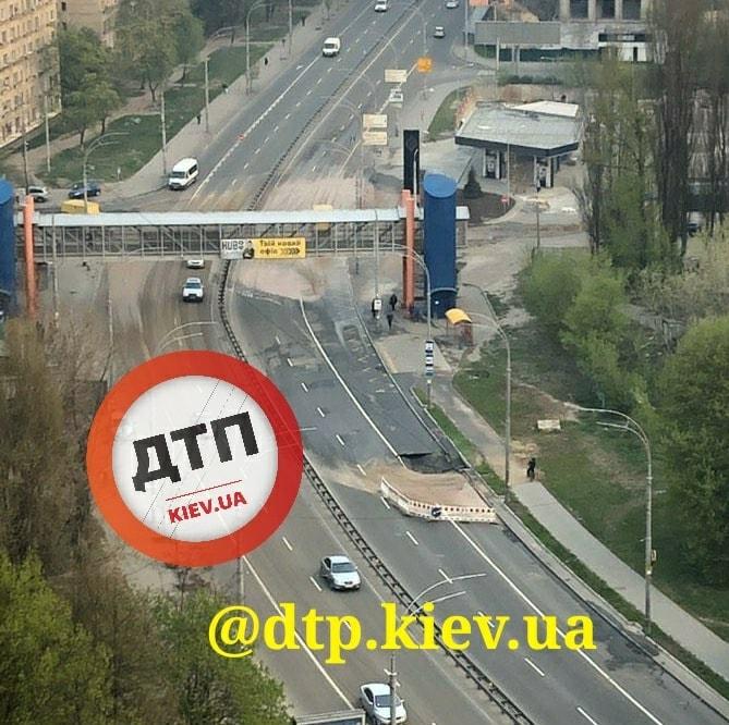 У Києві провалилася дорога -  - 93571791 1636978693134684 8741254643549470720 n