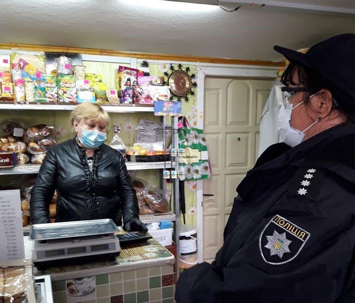 На Фастівщині поліція виявила 4 факти незаконного продажу дітям алкоголю та сигарет - Фастівське відділення поліції - 93633497 1355623734646570 3117279154538545152 o