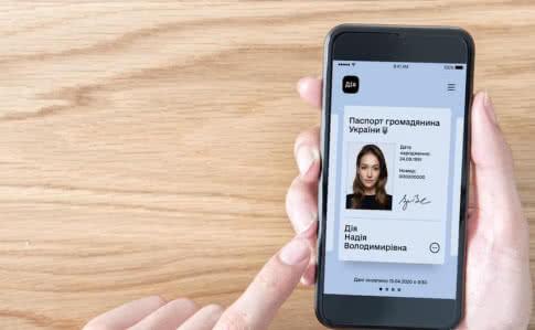 В Україні паспорти у смартфоні стали цифровими аналогами паперових документів -  - 9f93571 0