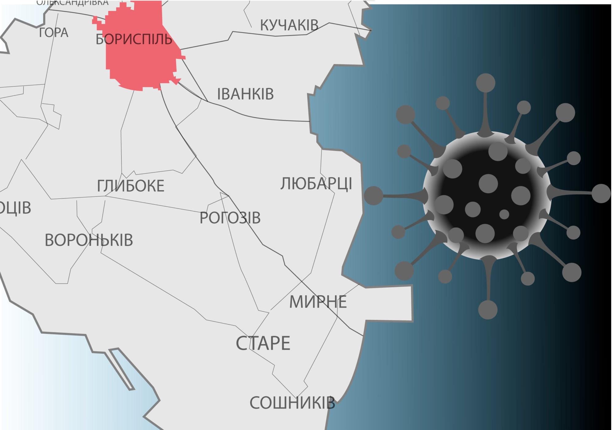 27 в Борисполі та 14 в районі: статистика хворих на коронавірус -  - BORISPOL7 2000x1403