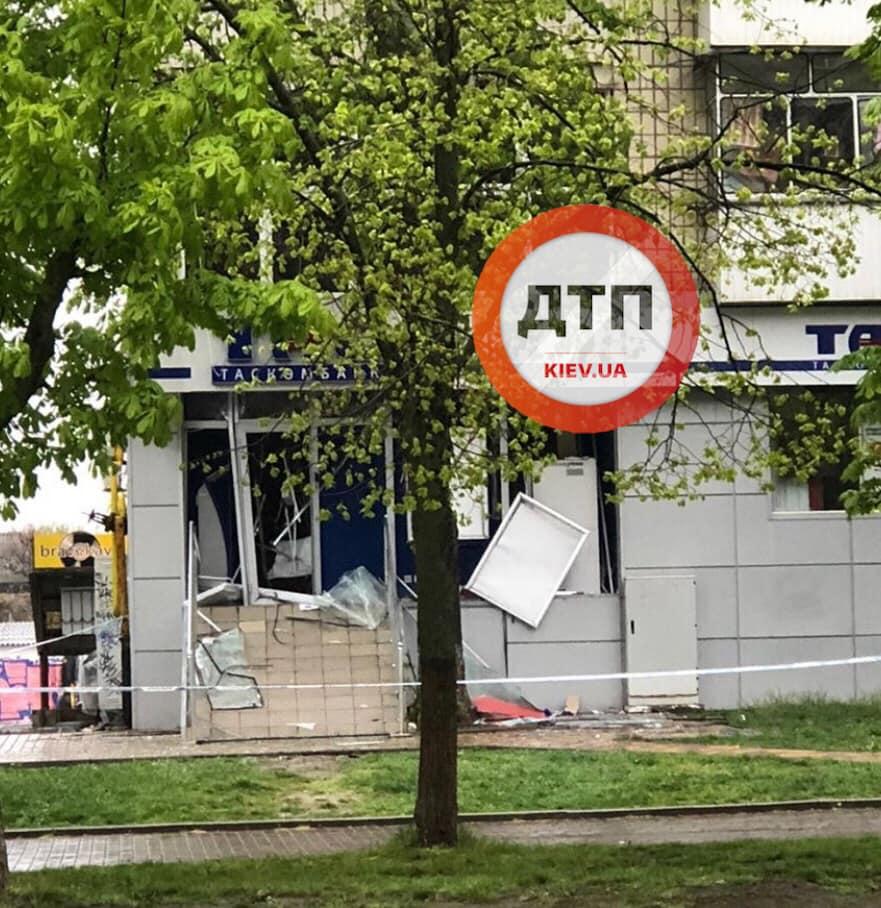 У Броварах підірвали відділення банку - вибух - Brovarj 2