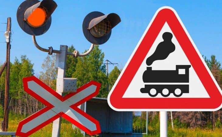 У Бучі перекриватимуть залізничний переїзд через ремонт - Приірпіння, київщина, залізничний переїзд, Бучанська ОТГ, Буча - Bucha per 1