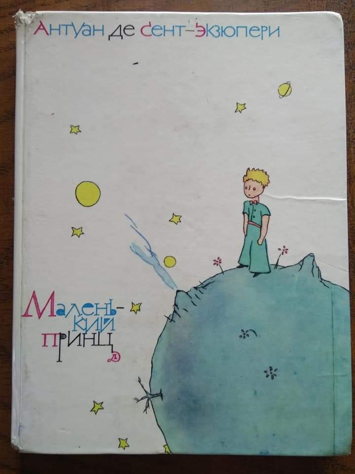 """""""А ви пам'ятаєте?"""": у Ворзелі пригадують улюблені книги -  - FB IMG 1585740935602"""