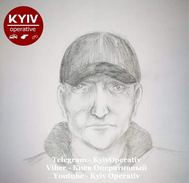 """За озброєний розбійний напад у столиці на """"Академмістечку"""" розшукують чоловіка -  - FB IMG 1585816124597"""