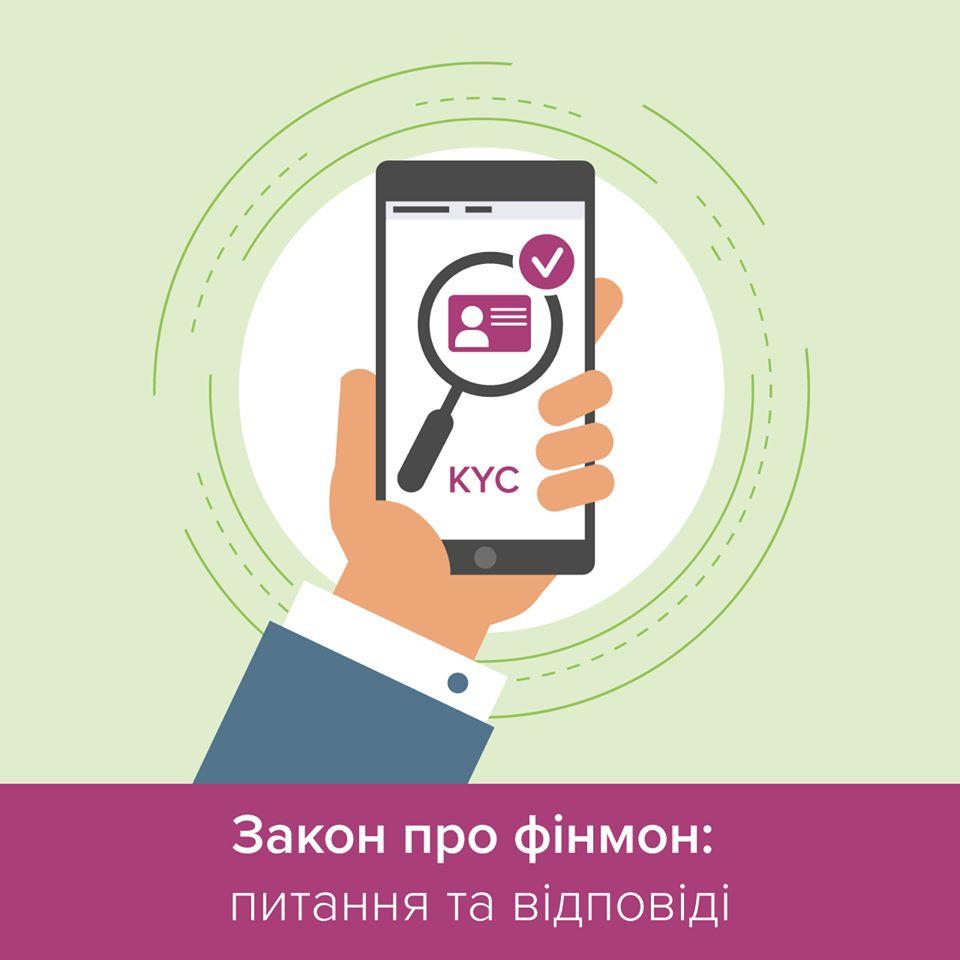 Нові правила переказу грошей: фінмонівський закон - Україна, НБУ, законодавство, ВРУ - Finmon