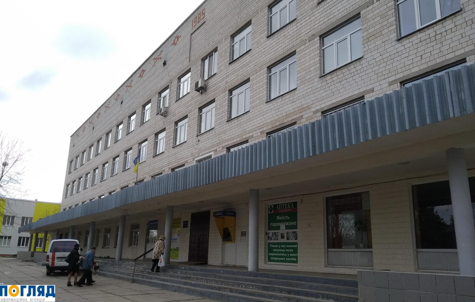 У Васильківській лікарні вже 2 пацієнта з коронавірусом - коронавірус - IMG 20190415 151255 2000x1270