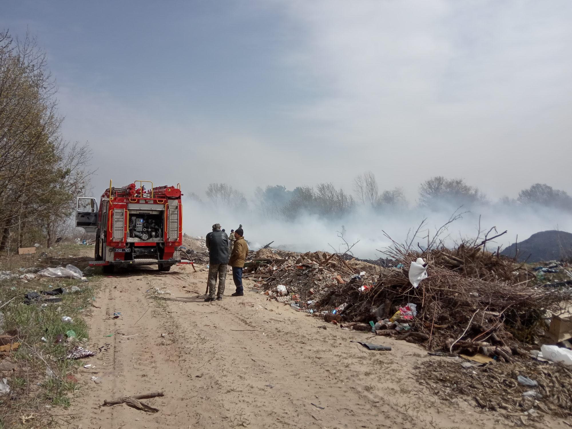 На Іванківщині горіли гектари лісової підстилки, зелених насаджень та сміття -  - IMG 20200416 135506 2000x1500