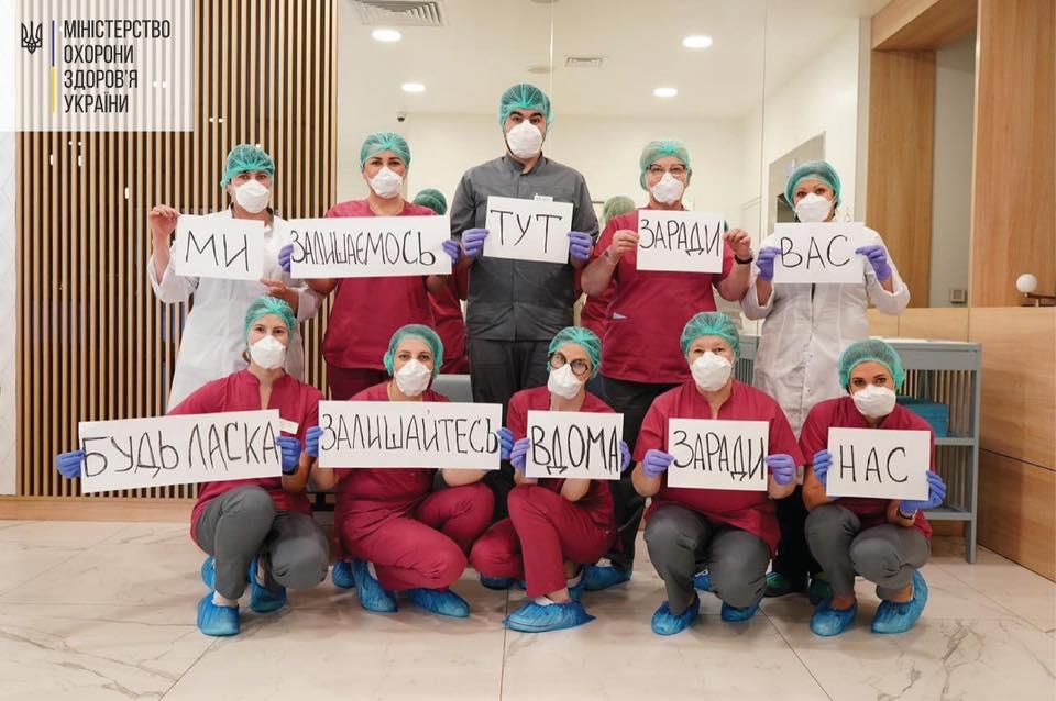 Коронавірус і боротьба з ним: як забезпечені лікарні Київщини? -  - Likari