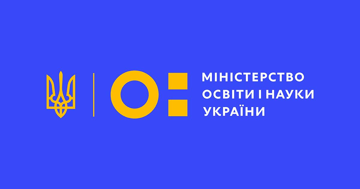 mon-covid19.info: інфоресурс про ключові зміни в освіті, впроваджені через карантин - Україна, Освіта, МОН, карантин - MON