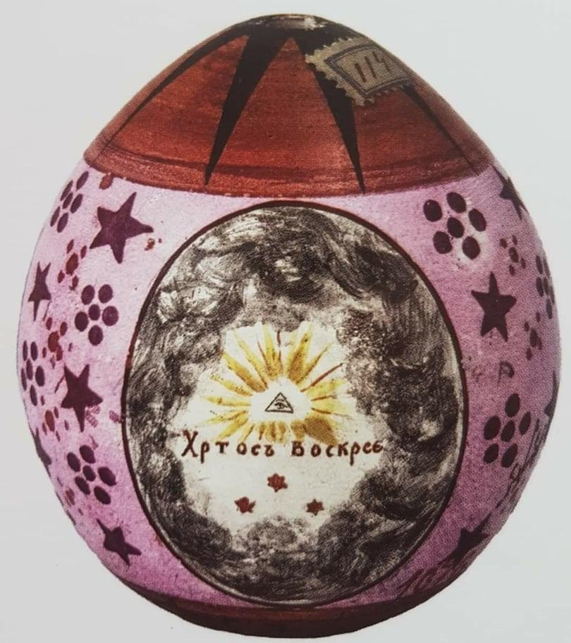 На Вишгородщині 150 років тому виготовляли писанки й ікони з фаянсу -  - Mezh yajtse