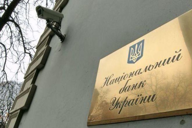 Нові правила переказу грошей: фінмонівський закон - Україна, НБУ, законодавство, ВРУ - NBU