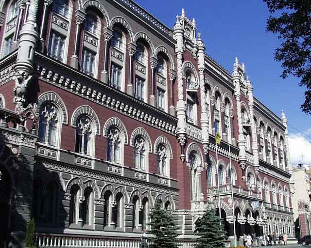 Закон про фінмоніторинг сумлінних клієнтів банків не зачепить: НБУ - Україна, НБУ, закон - NBU