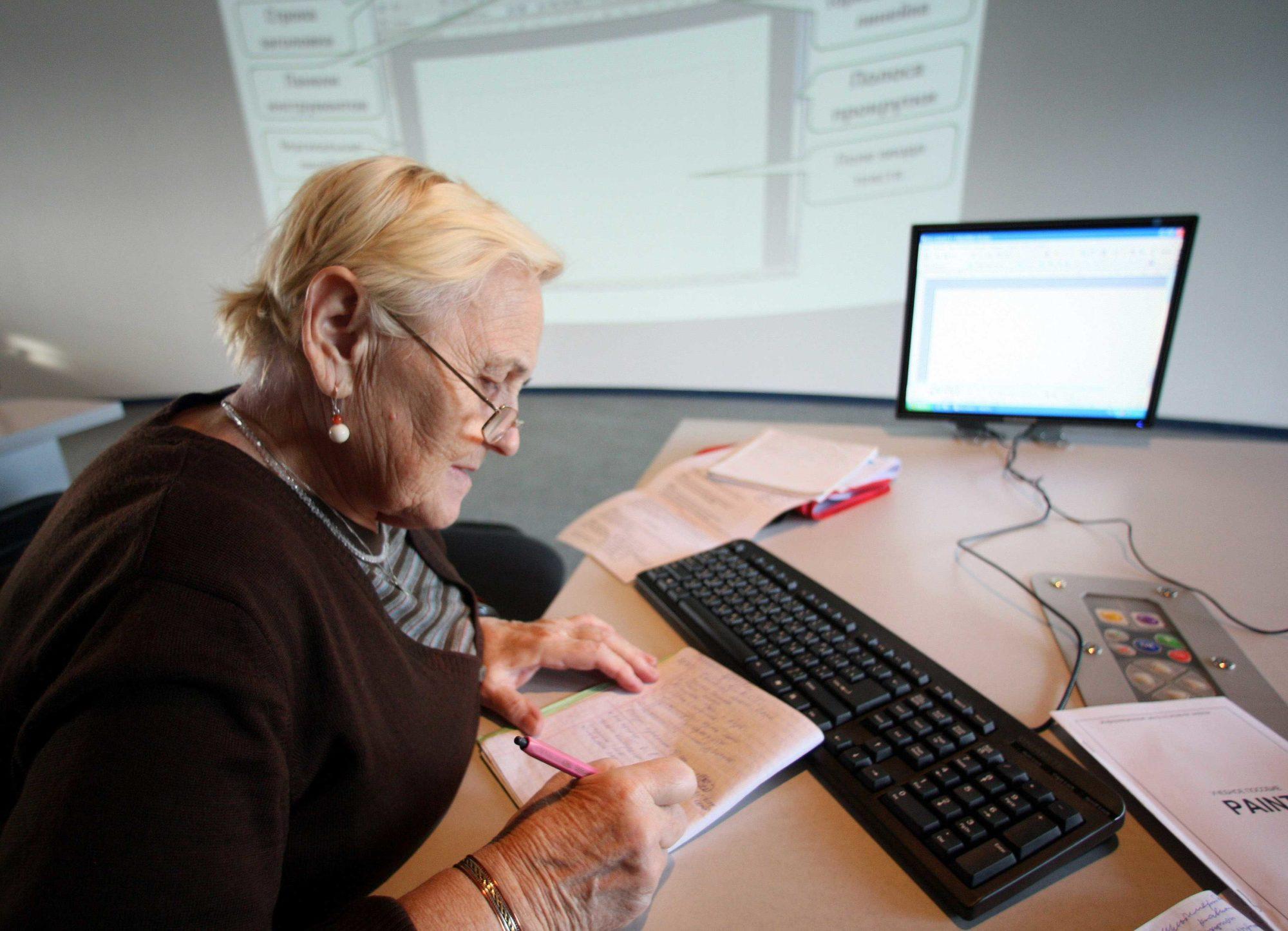 Працюючим пенсіонерам підвищили виплати -  - Pereraschet pensii rabotayushhim pensioneram v 2017 godu poslednie novosti 2000x1445