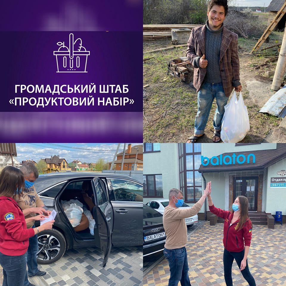 На Вишгородщині працює Громадський штаб «Продуктовий набір» - підтримка малозабезпечених, коронавірус, київщина, карантин, волонтери, Вишгородський район - Prodnabir1