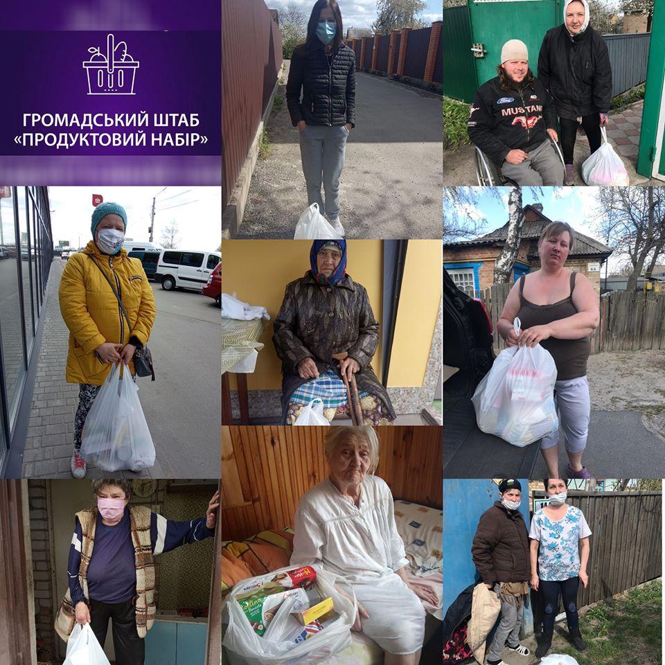 На Вишгородщині працює Громадський штаб «Продуктовий набір» - підтримка малозабезпечених, коронавірус, київщина, карантин, волонтери, Вишгородський район - Prodnabir3