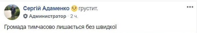 Відео ДТП під Переяславом за участю швидкої -  - Screenshot 1 4