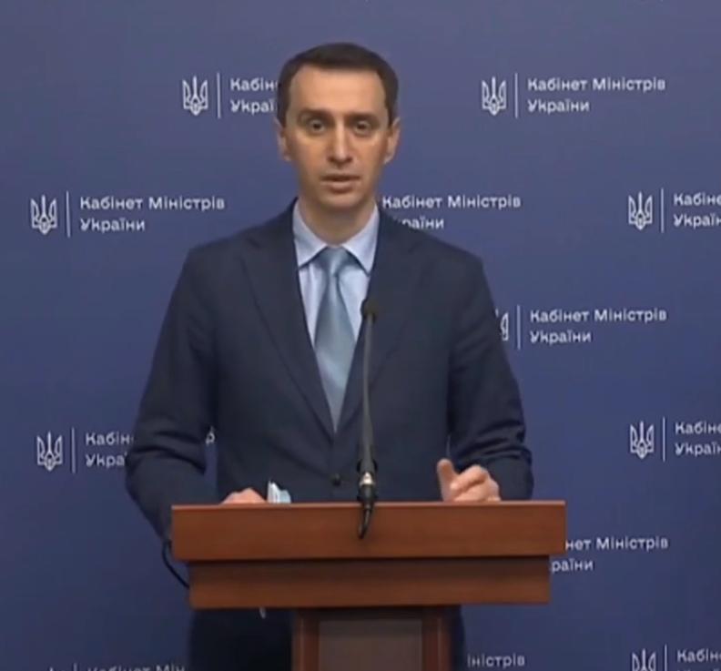 Віктор Ляшко повідомив про дії,  які були проведені на Миколаївщині щодо перевірки відсутності хворих на COVID-19 -  - Screenshot 1 2
