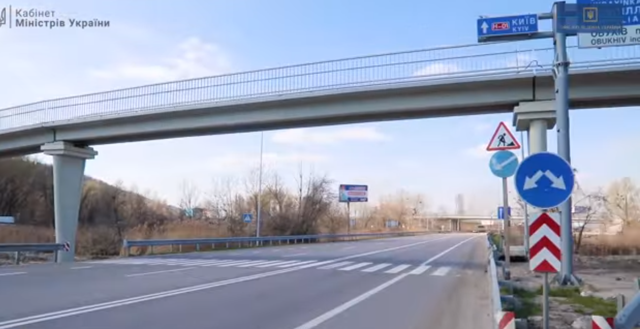 В Обухові незабаром відкриють  пішохідний міст (відео споруди) -  - Screenshot 26