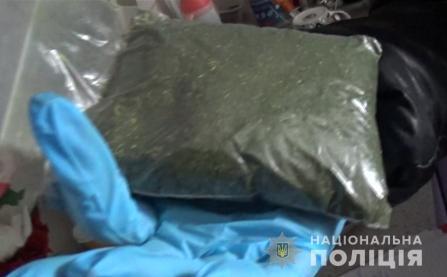 У Славутичі затримали збувача наркозілля -  - Slavutychnarkot