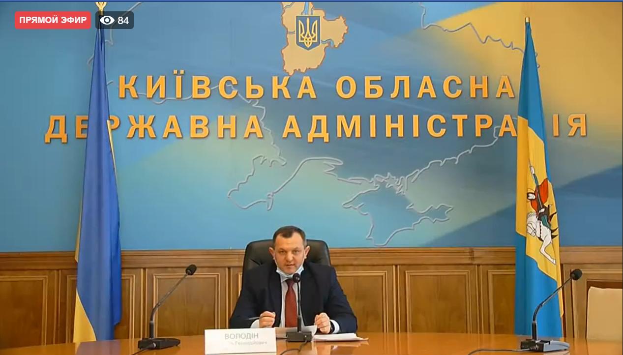 Де можуть посилити карантинні заходи на Київщині - коронавірус - Snymok ekrana 109 1