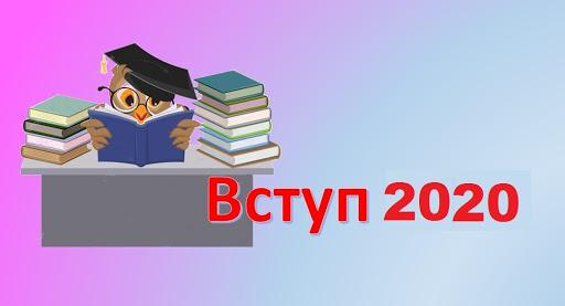 МОН планує провести вступну кампанію на максимальній дистанції - Україна, Освіта, МОН, вступна кампанія, вищі навчальні заклади - abitur