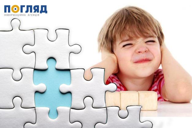 Аутизм: що варто знати та міфи про нього - Аутизм - autism 2