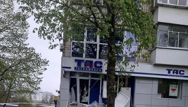 У Броварах підірвали відділення банку - вибух - brovary