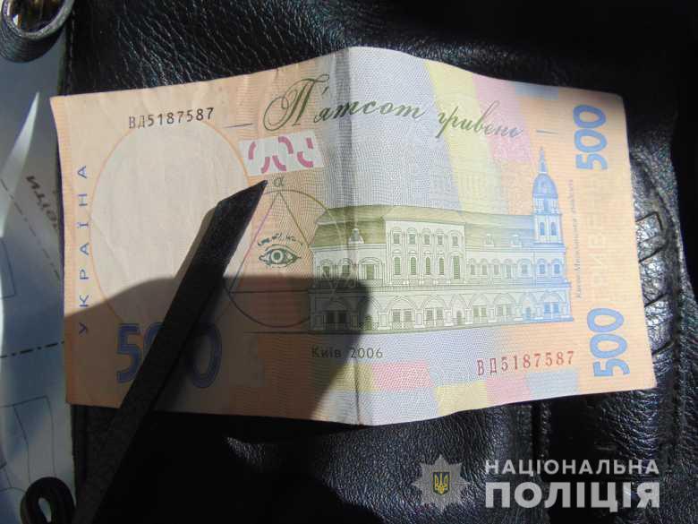 Напав на стареньку: у Києві затримали грабіжника-іноземця -  - dnpension04202