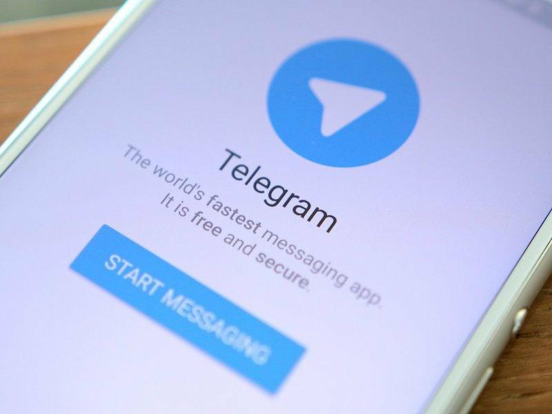 У Києві запустили Telegram-бот для дистанційного контролю за дотриманням самоізоляції -  - e876c090807d9a21024c4c76f9e