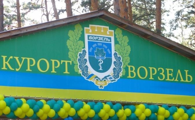 На Київщині обрали бази для обсервації людей, які повертаються з-за кордону -  - grbrg