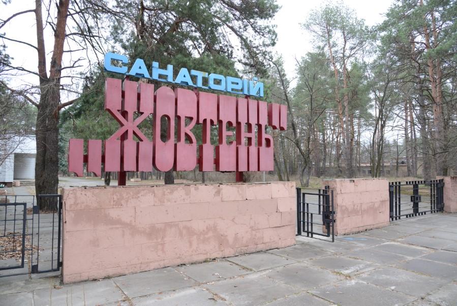 Прибулих з Маямі українців розмістять на карантин у санаторії в Конча-Заспі -  - jovten19 2