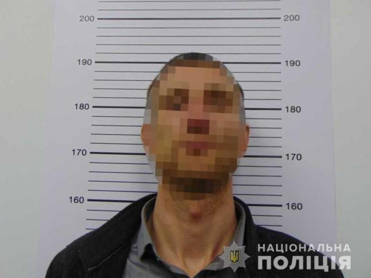 У Києві обікрали банківський термінал: підозрюваних затримано -  - kradizhka golos 5 02042020